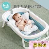 嬰兒洗澡盆寶寶洗澡神器可坐躺托新生浴盆海綿浴墊網兜通用【萌萌噠】