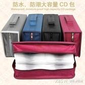 家用大容量CD包絲光棉128碟裝CD盒碟片收納DVD包汽車光盤整理『新佰數位屋』