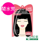 tsaio上山採藥 紅豆水面膜-乾敏肌膚適用-20ml(單片裝)
