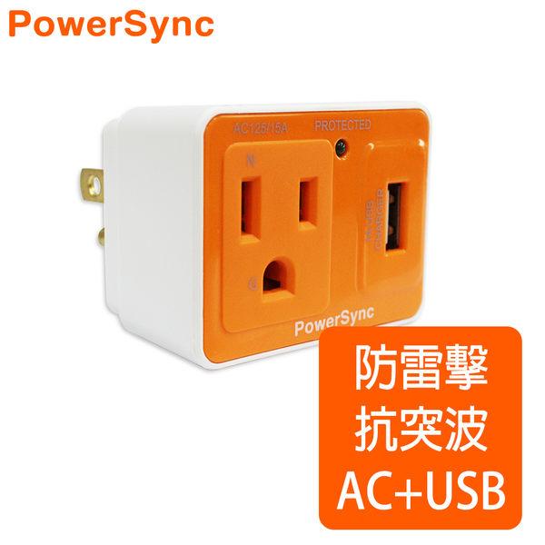 群加 包爾星克 1埠USB 單孔壁插 橘 PWS-ESU1013