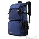 後背包男大容量行李背包旅行包旅游女登山包戶外防水休閒電腦 交換禮物