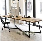 北歐實木餐桌現代簡約家用長方形飯桌餐飲店一桌四椅餐廳桌椅組合MBS「時尚彩虹屋」