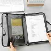 透明網紗文件袋辦公包