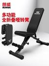 啞鈴凳 朗威健身椅啞鈴凳家用多功能仰臥起坐板健身器材可折疊臥推凳