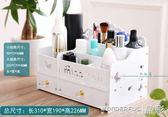 收納盒 原創精品臥室化妝品置物收納盒組裝桌面抽屜式首飾口紅儲物少女心 晶彩生活