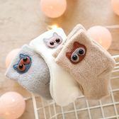 寶寶襪子秋冬季0-3個月初生兒男全棉加厚保暖卡通嬰兒公主襪女1歲 薇薇