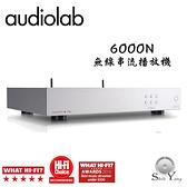 Audiolab 6000N 無線串流播放機【公司貨保固+免運】(NT-S)