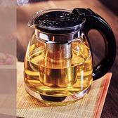紫丁香耐熱玻璃茶壺 不銹鋼過濾泡普洱 大號茶具1.5L【聖誕交換禮物 85折下殺】