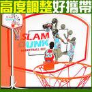 直立式籃球架可攜式小型籃球台兒童投籃框籃...
