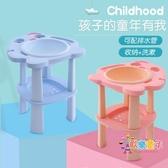 兒童洗漱台 洗漱台塑料可升降家用小孩洗臉盆置物架寶寶刷牙兒童洗手台池T 2色