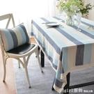 桌布網紅ins條紋茶几布家用長方形韓式北歐風棉麻布藝小蓋布 618購物節