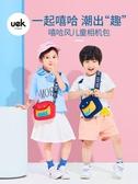 兒童包 兒童斜挎包女童包包時尚寶寶小包可愛公主包男孩零錢包小挎包