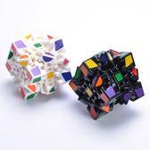 3D立體齒輪魔方異形魔方三階齒輪送復原教程益智創意玩具-新年聚優惠