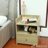 現代簡約床頭櫃組裝收納櫃迷你儲物櫃經濟型臥室床邊櫃小櫃子 igo辛瑞拉