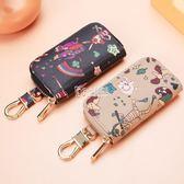 拉鍊女式鑰匙包女韓國可愛多功能個性創意便攜小包鎖匙包扣   卡菲婭