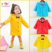 雨衣 牧萌兒童雨衣小學生寶寶幼兒園雨衣小孩蝴蝶結雨衣男童女童雨披 童趣屋