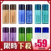 韓國 Innisfree 化妝水 乳液 2件組 (8mlx2)【BG Shop】多款可選