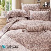 全鋪棉天絲床包兩用被 加大6x6.2尺 芙可曼 100%頂級天絲 萊賽爾 附正天絲吊牌 BEST寢飾