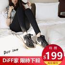 【DIFF】新款黑色彈力顯瘦修身牛仔褲 ...