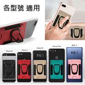 ZenFone6 ZS630KL 小米9 紅米Note8 華碩 華為 VIVO 荔枝紋插卡 透明軟殼 手機殼 訂製