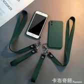 墨綠純色蘋果XS Max手機殼防摔iphone8plus軟硅膠保護套6Sp簡約7 雙十一全館免運