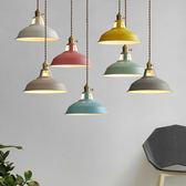 北歐風馬卡龍編織花線單吊燈 六色款  綠色 TA8820