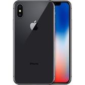 Apple iPhone X 256G智慧型手機