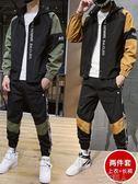 男士套裝 春秋季運動套裝男裝搭配一套帥氣韓版潮流牌嘻哈迷彩服休閑兩件套 布衣潮人 YJT