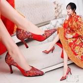 新款復古繡花高跟中式婚鞋女紅色新娘鞋鞋子敬酒結婚秀禾鞋 JY8938【潘小丫女鞋】