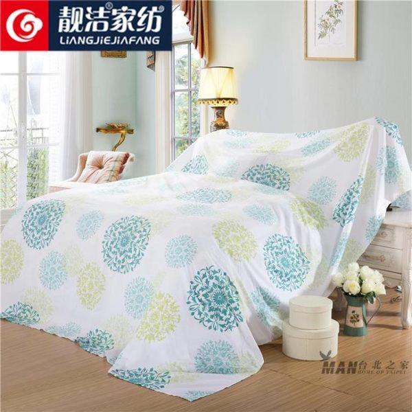 床防塵布罩 蓋傢俱的防塵布 沙發防塵布 蓋布遮灰布 大蓋佈防塵布 雙12購物節