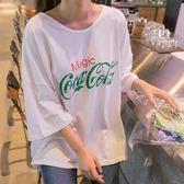 正韓 字母圖案垂肩高低擺T恤 (3323332) 預購
