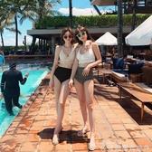 泳衣韓國ins風泳衣女分體比基尼性感小胸聚攏高腰遮肚顯瘦針織游泳衣 貝芙莉 貝芙莉