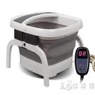 全自動按摩洗腳盆可摺疊便攜足浴盆電動加熱泡腳桶家用養生足浴桶 220VWD 小時光生活館