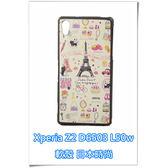 sony Xperia Z2 D6503 L50w 手機殼 軟殼 保護套 貼皮工藝 日本時尚