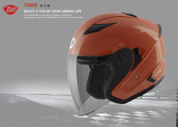 【東門城】THH T560S 螢光色 (螢光橘) 半罩式安全帽 內墨鏡片