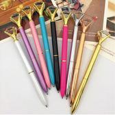 鑽石造型筆原子筆 水鑽筆【櫻桃飾品】【25458】