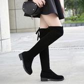 膝上靴 長靴子女秋冬季低跟粗跟小辣椒過膝靴彈力高筒平底學生秋冬女靴黑