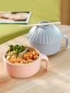 泡面碗帶蓋吃飯碗碟筷套裝學生宿舍簡約拉面湯碗家用日式沙拉餐具 mks薇薇