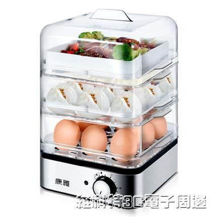 麵包機康雅蒸蛋器三層大容量自動斷電煮蛋器電蒸籠蒸鍋迷你早餐機igo 維科特3C