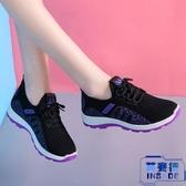 厚底學生運動鞋一腳蹬懶人布鞋休閒女單鞋登山鞋【英賽德3C數碼館】
