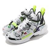 Nike 籃球鞋 Jordan Why Not Zer0.4 GS 白 彩色 塗鴉鞋面設計 女鞋 大童鞋 運動鞋【ACS】 DD9659-007
