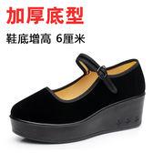 老北京布鞋女坡跟厚底鬆糕鞋媽媽舞蹈禮儀工作鞋酒店高跟黑色布鞋