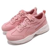 Puma Cilia 粉紅 米白 女鞋 休閒運動鞋 老爹鞋 【ACS】 37028204