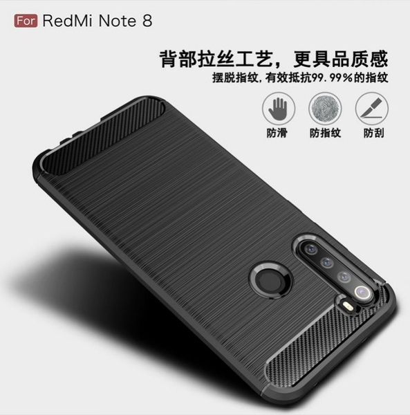 小米 紅米Note8 Pro 手機殼 防摔 紅米 note8 保護套 碳纖維 矽膠套 全包 軟殼 外殼 手機套 創意拉絲