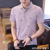 夏季純棉男士短袖T恤翻領POLO衫休閒潮流寬鬆半袖體恤潮牌衣服丅X 莫妮卡小屋