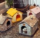 寵物窩 狗窩房子型冬天保暖小型犬泰迪貓窩四季通用可拆洗狗屋床寵物用品 萬寶屋