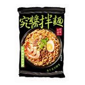 阿舍食堂究醬拌麵-台南擔仔116G【愛買】