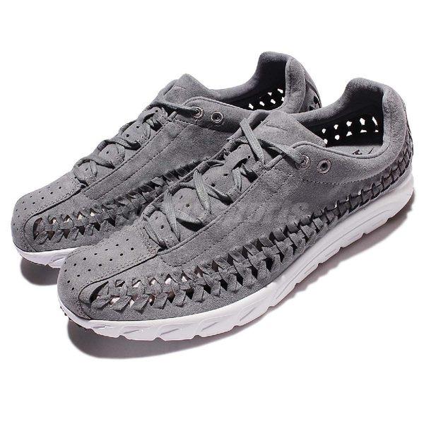 【五折特賣】Nike 休閒鞋 Mayfly Woven 編織 麂皮 灰 白 男鞋 運動鞋【PUMP306】 833132-004