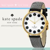 Kate Spade 1YRU0107 紐約時尚設計精品腕錶 慾望城市 現貨!