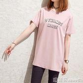 中大尺碼 中長款短袖t恤女裝夏季寬鬆百搭學生韓范女長款t恤衫上衣 瑪麗蘇